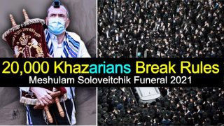 🇪🇺 20,000 Orthodox Break Lockdown Rules Meshulam Soloveitchik Funeral 2021