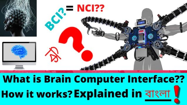 Brain Computer Interface Technology || Explained In Bangla