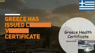 greece issues vaccine certificate