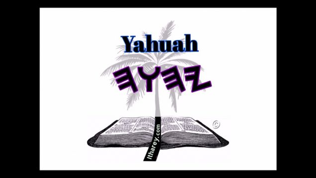 Symbolic Meaning of Yahuah in 𐤌𐤍𐤇𐤕𐤉 Manakahthey