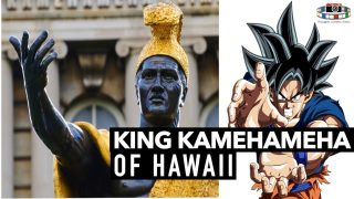 KING KAMEHAMEHA OF HAWAII: THE KING WHO UNITED THE HAWAIIAN